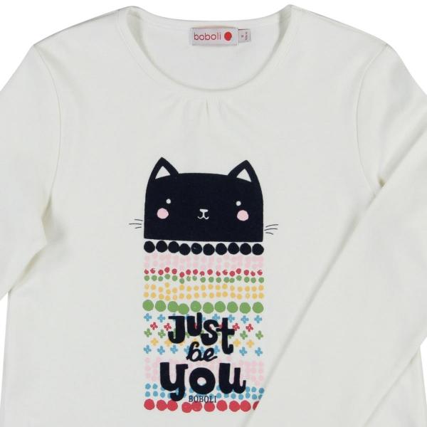 Pijama fete bumbac Boboli